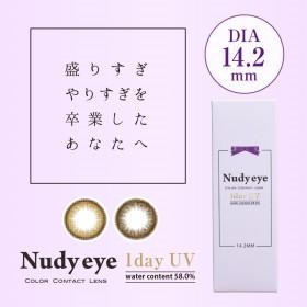 大セール ヌーディーアイワンデーUV【1箱10枚】