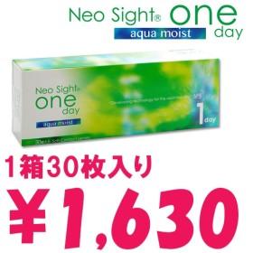 【NeoSightOneDay★ネオサイトワンデー】[1箱30枚入り/片眼1ヶ月分]終日装用1日使い捨てコンタクトレンズ・Contact Lens 10P20Apr12