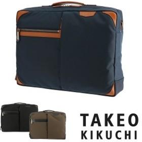タケオキクチ TAKEO KIKUCHI ブリーフケース 711533 Lloid's(ロイズ) 【 3WAY ショルダーバック リュックサック ビジネスバッグ 】