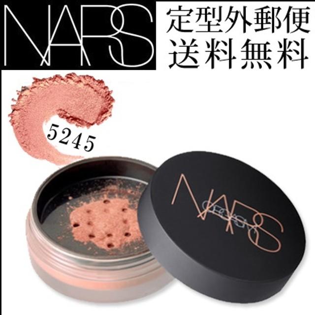 6月15日発売ナーズ イルミネイティング ルースパウダー -NARS-