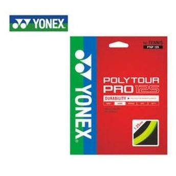 YONEX/ヨネックス  PTGP125-557 硬式テニスストリング POLYTOUR PRO125/ポリツアープロ125 (フラッシュイエロー)