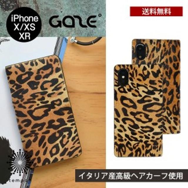 aeb8719f07 送料無料 メール便 iPhone X XS iPhoneX iPhoneXS iPhone XR iPhoneXR roa GAZE leopard  calf