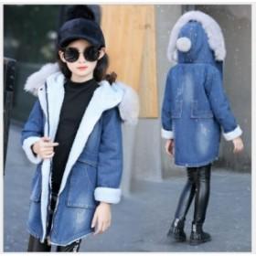 厚手 可愛い デニムジャケット デニムコート アウター ロングコート 裏起毛 暖かい 女の子 防寒 子供服 フード付き フェイクファー付き