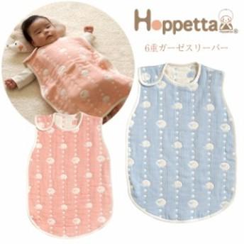 Hoppetta ホッペッタ 6重ガーゼスリーパー 5260 スリーパー ガーゼ Hoppetta ホッペッタ 夏 【送料無料