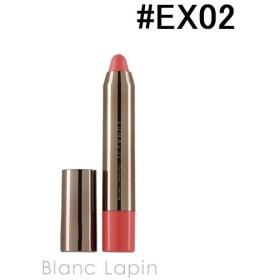 ルナソル LUNASOL カラーリングクレヨン #EX02 Rose 3.4g [356241]【メール便可】【クリアランスセール】
