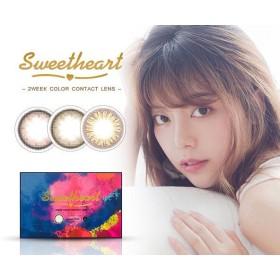 【2箱セット】 スウィートハート 1箱2枚 2weekカラコン 14.0mm [Sweetheart]