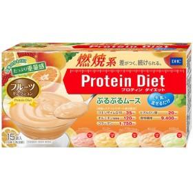 DHC プロティンダイエット ぷるぷるムース フルーツセレクション (15袋入)