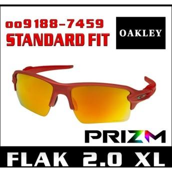 オークリー フラック2.0 スタンダードフィット サングラス プリズム oo9188-7459 OAKLEY FLAK2.0 XL スポーツサングラス