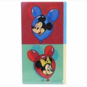 ミッキーマウス&フレンズ ミニファイル マルチファイル バルーン ディズニー チケットケース キャラクター グッズ メール便可
