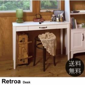 retroa レトロア デスク  デスク カントリー 白 ホワイト