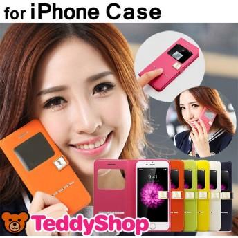 即納 国内発送 送料無料 iPhone8 ケース iPhone8 Plus iPhone7 Plus iPhone6s SE 5 5s アイフォン8プラス 手帳型ケース スマホカバー おしゃれ シン