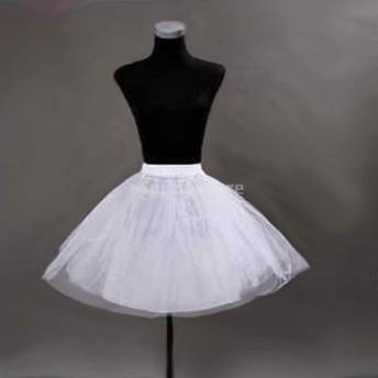 ノーブランド品 ショート ペチコート クリノリンアンダー 花嫁 ウェディング ドレス スカート 白