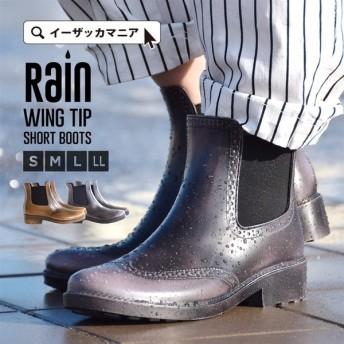 レインブーツ ショートブーツ レディース シューズ 靴 ブーツ レインシューズ サイドゴア 長靴 雨靴 ラバーブーツ 雨 雪 レイン