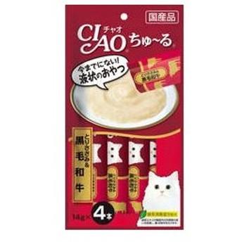 いなばペットフード  CIAO ちゅ〜る とりささみ&黒毛和牛 14g×4本 SC-144