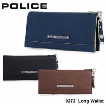 ポリス POLICE 長財布 PA58501 (0272) MODEST モデスト メンズ 財布