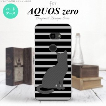 AQUOS zero アクオス ゼロ 801SH スマホケース ハードケース 猫 ボーダー黒A nk-801sh-961