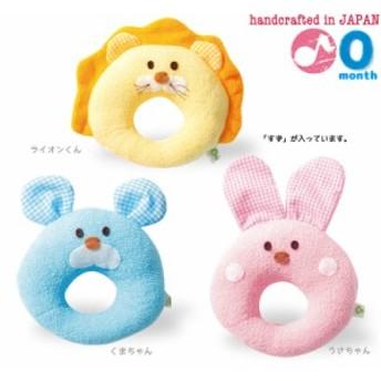 知育玩具 知育おもちゃ 日本製 ガラガラトリオ 0歳 音あそび おもちゃ 出産祝い 布のおもちゃ 洗える ククゥ