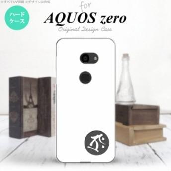 AQUOS zero アクオス ゼロ 801SH スマホケース ハードケース 梵字(タラーク) 白 nk-801sh-589
