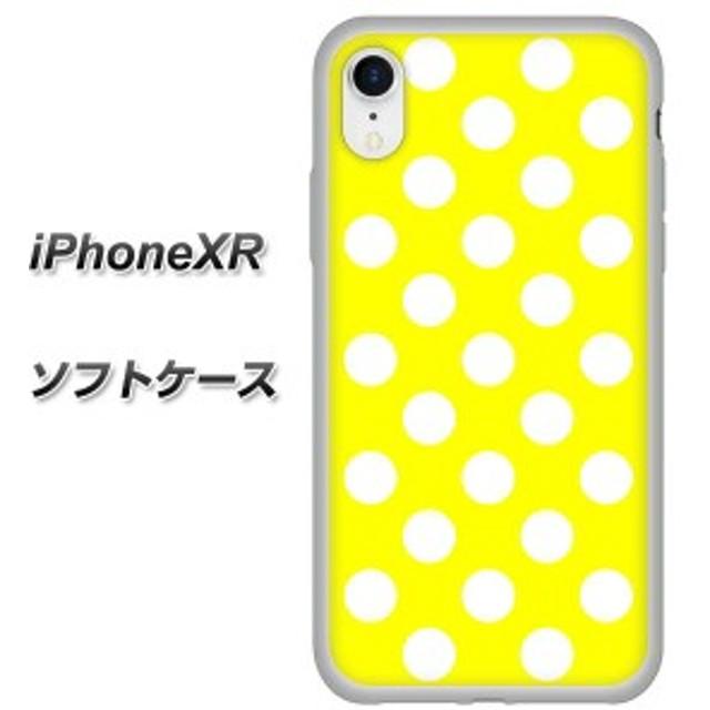 0785754965 Apple iPhone XR TPU ソフトケース / やわらかカバー【1354 ドットビッグ白黄 素材