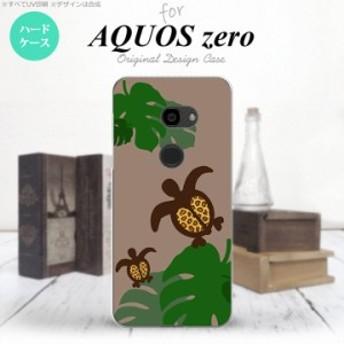 AQUOS zero アクオス ゼロ 801SH スマホケース ハードケース 亀とモンステラ ベージュ nk-801sh-687