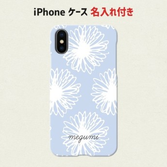 OP58 北欧 冬 iPhone ケース アイフォンケース アイホンケース 名入れ 名前 イニシャル