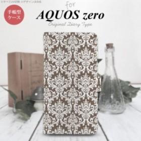 AQUOS zero 手帳型 スマホ ケース カバー アクオス ダマスク柄 茶×白 nk-004s-801sh-dr457