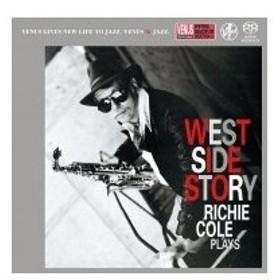 Richie Cole / West Side Story:  ウエスト サイド物語 国内盤 〔SACD〕
