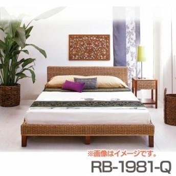 【TD】ベッド RB-1981-Q 寝具 寝台 ベット 寝床 家具 【代引不可】 送料無料 【HH】【取り寄せ品】