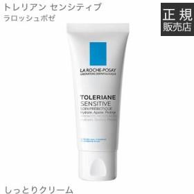 ラロッシュポゼ トレリアン センシティブ 保湿クリーム  [ 乾燥肌 / 敏感肌 / 乳液 / 保湿 ]