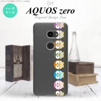 AQUOS zero アクオス ゼロ 801SH スマホケース ハードケース フクロウ 列 nk-801sh-1091