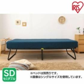 超ボリュームマットレス セミダブル SD マットレス 固め 厚さ18cm 寝具 新生活 MAV18-SD アイリスオーヤマ 送料無料