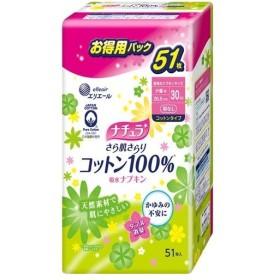 [[大容量パック]] ナチュラ さら肌さらり コットン100% 吸水ナプキン 少量用(51枚入)