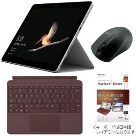 Surface Go お買い得セット(バーガンディ)