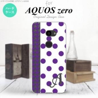 AQUOS zero アクオス ゼロ 801SH スマホケース ハードケース ドット・千鳥 紫 イニシャル nk-801sh-1513i