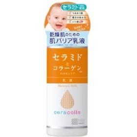 明色化粧品 セラコラ 保湿乳液 145ml  (2217-0108)
