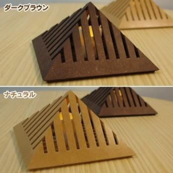 送料無料 フレイムス Pyramid プラミッド LEDスタンドライト ナチュラル・ダークブラウン DS-082N