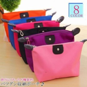 38b6775701 バッグインバッグ 収納バッグ 大容量 インナーバッグ 化粧ポーチ ナイロンバッグ レディース ポーチ コスメ