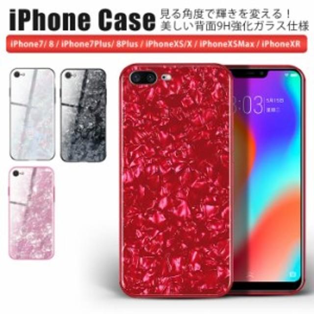 iPhone ケース アイホンケース おしゃれ 背面ガラス仕様 スマホカバー スマホケース 携帯カバー 携帯ケース