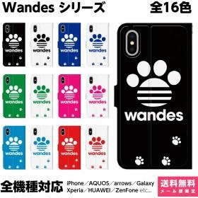 スマホケース 全機種対応 iPhone XS Max X iPhone8 iPhone7 Plus アイフォン iPhoneケース 手帳型 ケース iPhone6 6s 5 SE WANDES ワンで