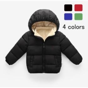 ダウンコート 裏ボア 子供服 ダウンジャケット 中綿コート 男の子女の子 キッズダウンジャケット キッズアウター 軽量  あったか 厚手