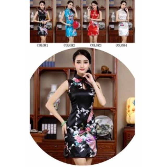 4efe22d40c1d6 チャイナドレス ミニ チャイナドレス コスプレ衣装 チャイナ服 パーティードレス パーティー