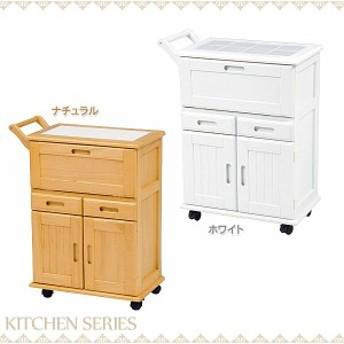 キッチンワゴン 送料無料 木製 北欧 キッチン収納 アンティーク スリム キャスター付き キッ