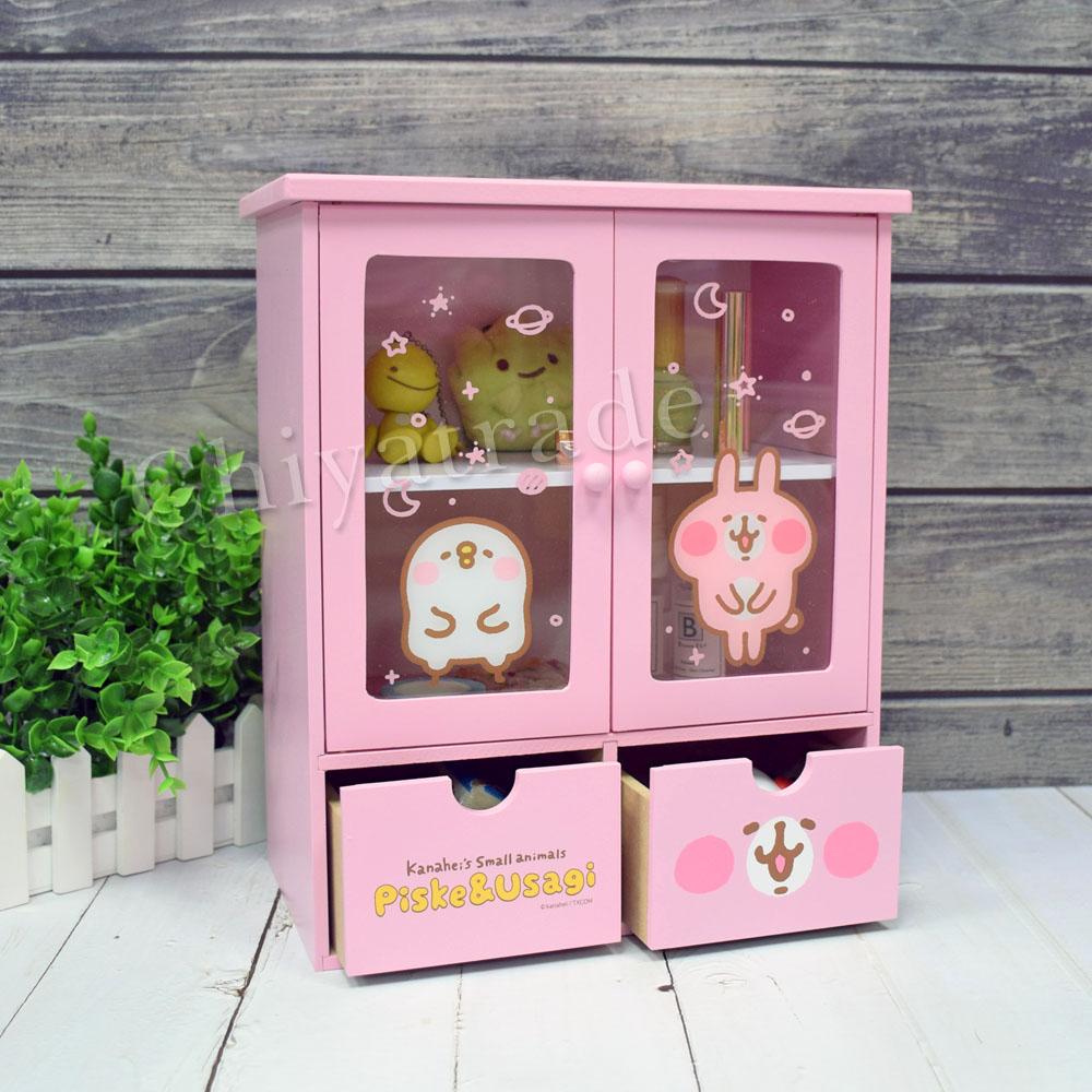 【Kanahei】卡娜赫拉 透明磁吸雙拉門 抽屜櫃 收納櫃 置物櫃 桌上收納(正版授權台灣製)-粉