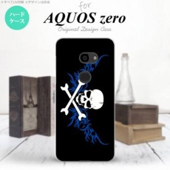 AQUOS zero アクオス ゼロ 801SH スマホケース ハードケース ドクロ白横 青 nk-801sh-879
