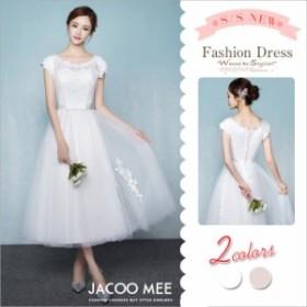 ウェディングドレス ミモレ丈 オリエンタル柄 白 シャンパン色 ウエディングドレス 花嫁 二