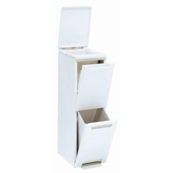 ダストボックス CLP-121W 送料無料 ダストボックス ゴミ箱 ごみ箱 分別 2段 ペダル ダストボック