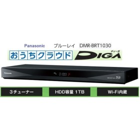 パナソニック ブルーレイレコーダー DMR-BRT1030 DIGA(ディーガ) HDD1TB/3チューナー搭載