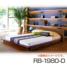 【TD】ベッド RB-1980-D 寝具 寝台 ベット 寝床 家具 【代引不可】 送料無料 【HH】【取り寄せ品】