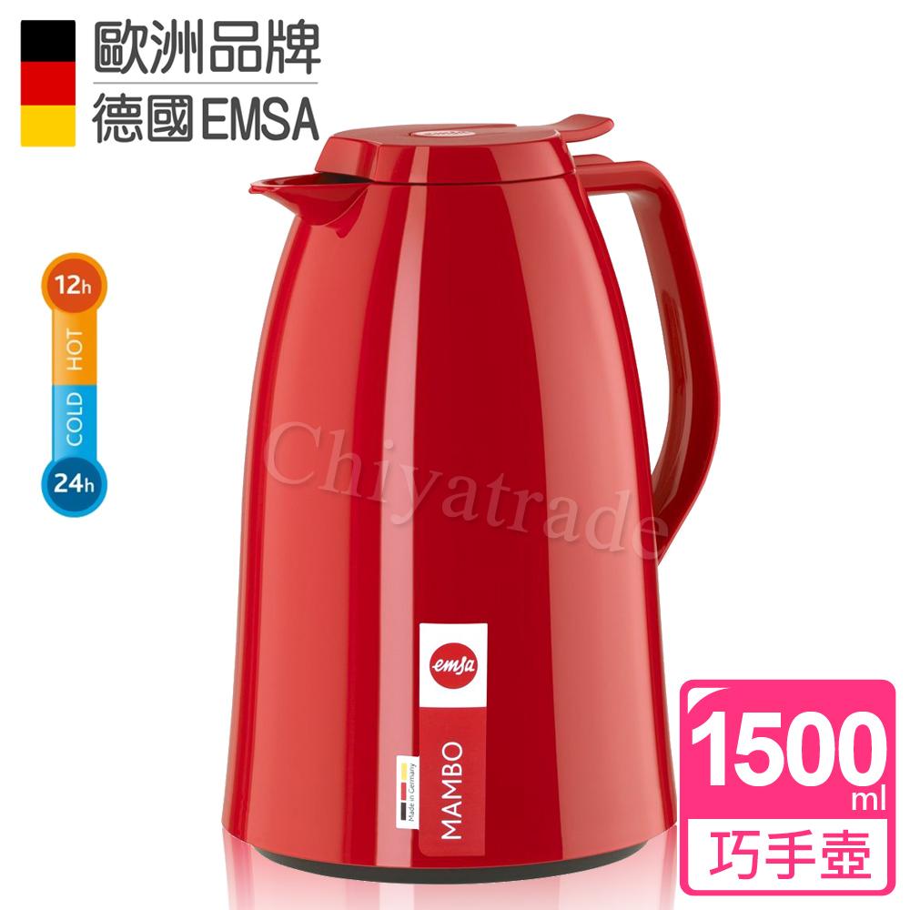 【德國EMSA】頂級真空保溫壺 玻璃內膽 巧手壺MAMBO 1.5L 曼波紅
