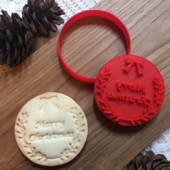 クリスマス☆Merry Christmas☆ クッキー型・クッキーカッター